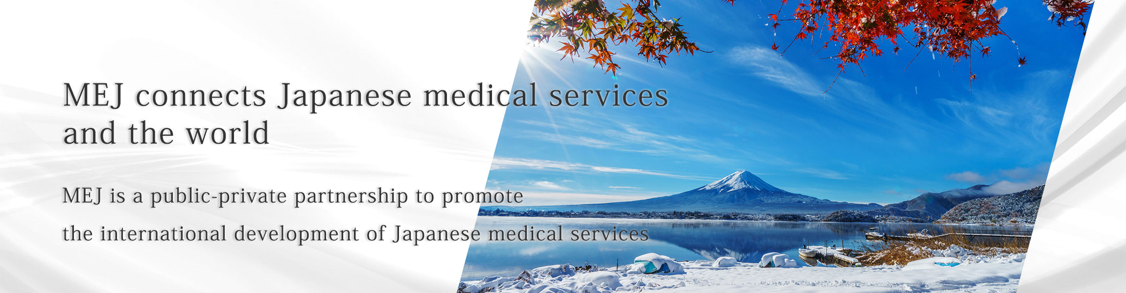 MEJ connects Japanese medical services and the world